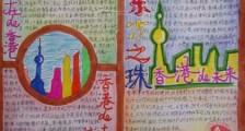 简短新年祝福语八个字 二年级元旦祝福语