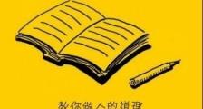 小区春节横幅标语 小区国庆横幅祝福语