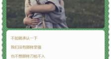 服务理念口号标语大全 饭店节约标语