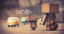 小孩生日祝福语四字 愿你在未来的一年里,心想事成!