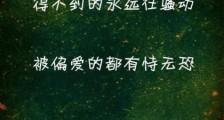 温暖了岁月唯美句子 描写岁月流逝的诗词