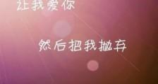 英语名言警句摘抄大全初中 感恩名言名句摘抄