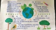 班级文化励志横幅标语