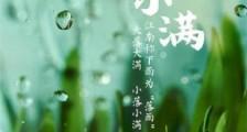 保险个人宣言口号励志 中国人保保险激励口号