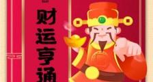 七十大寿祝寿词 老人70岁生日祝福语简短