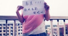 女生的座右铭励志名言 运动类的单词有哪些